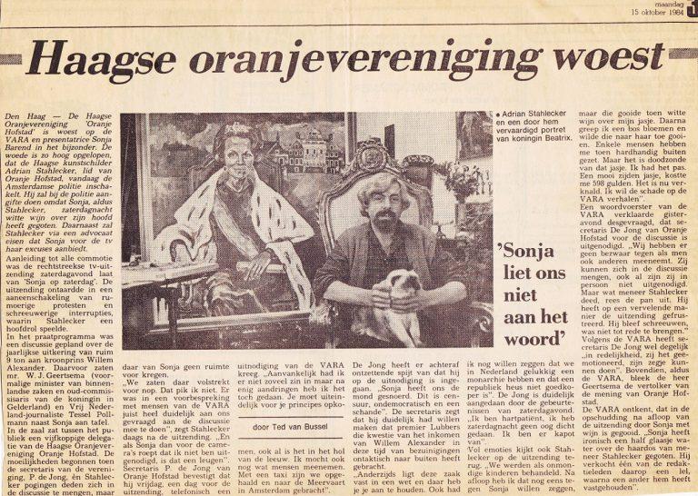1984 Sonja Barend Het Binnenhof 15-10-1984 1