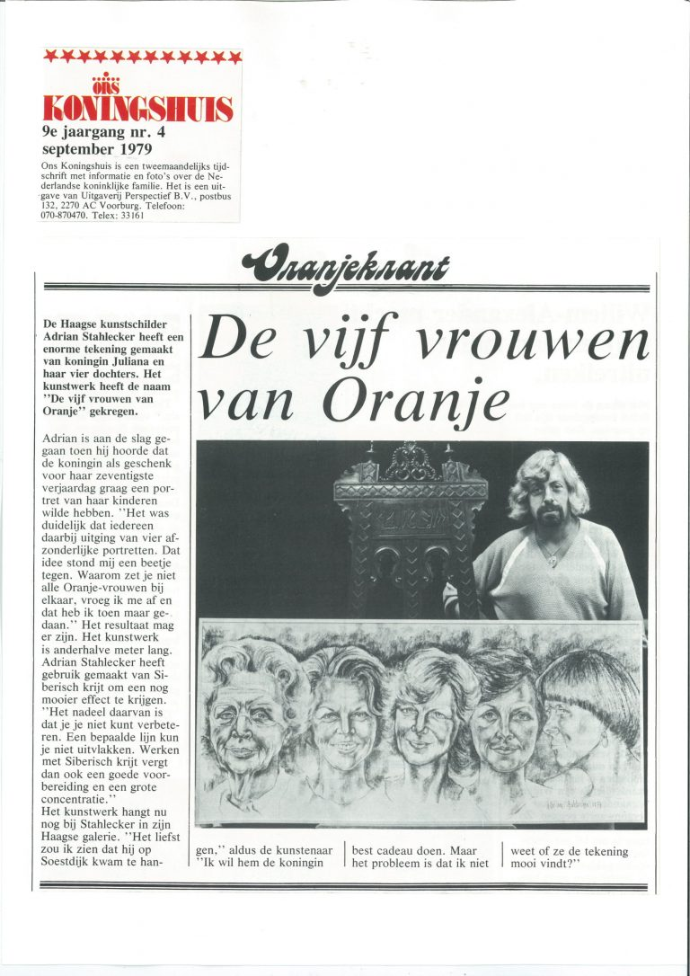 Het Koningshuis September 1979